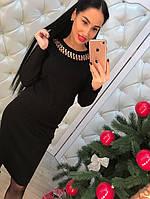 Женский стильный черный костюм с камнями