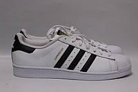 Кроссовки Adidas Superstar 50р.