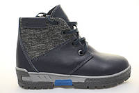 Распродажа со склада по оптовым ценам!Зимние детские кожаные СИНИЕ ботинки на меху BRONI  не дорого