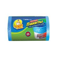 Мусорные пакеты Фрекен БОК 35л/100шт синие