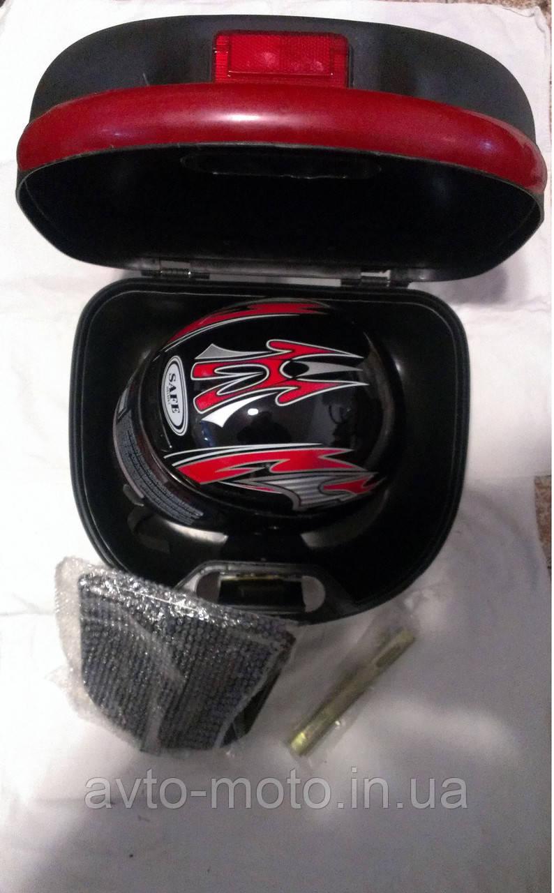 Кофр багажник с шлемом внутри