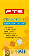 TM FTS CERAMIC 11 - клей для плитки (ТМ ФТС Керамик 11), 25 кг.