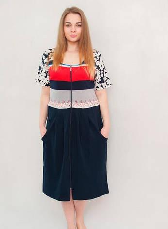 Женский летний халат увеличенного размера, фото 2