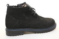 Зимние детские кожаные нубуковые ботинки на меху BRONI  не дорого  все размеры 27-36