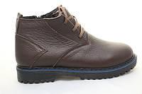 Распродажа со склада по оптовым ценам!!Зимние детские кожаные ботинки на меху BRONI