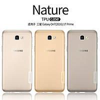 TPU чехол Nillkin для Samsung Galaxy J7 Prime (3 цвета)