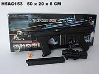 Детский автомат М2015, аккум,на водяных(гелевых) пулях,лазер   50х20х6см