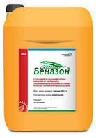 Гербицид БЕНАЗОН ( канистры 20л ) бентазон 480 г/л