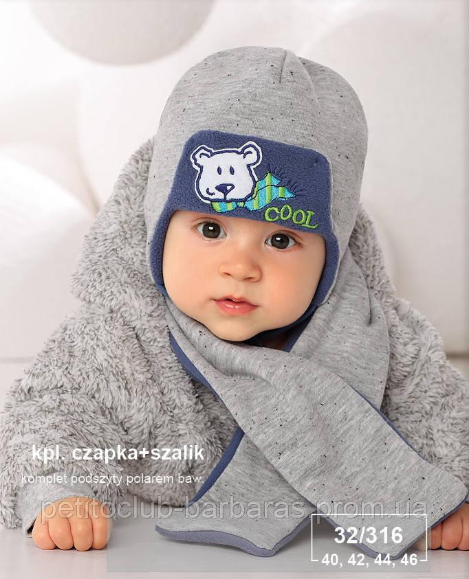 Комплект зимний Медвежонок Cool: шапка с шарфом для мальчика