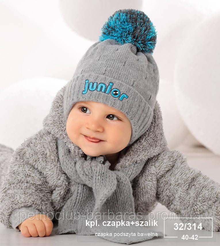 Комплект зимний Junior: шапка с шарфом для мальчика (AJS, Польша)