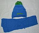 Комплект зимний Junior: шапка с шарфом для мальчика (AJS, Польша), фото 3