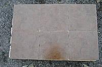 Плитка R Qatar M 400*400мм. Напольная
