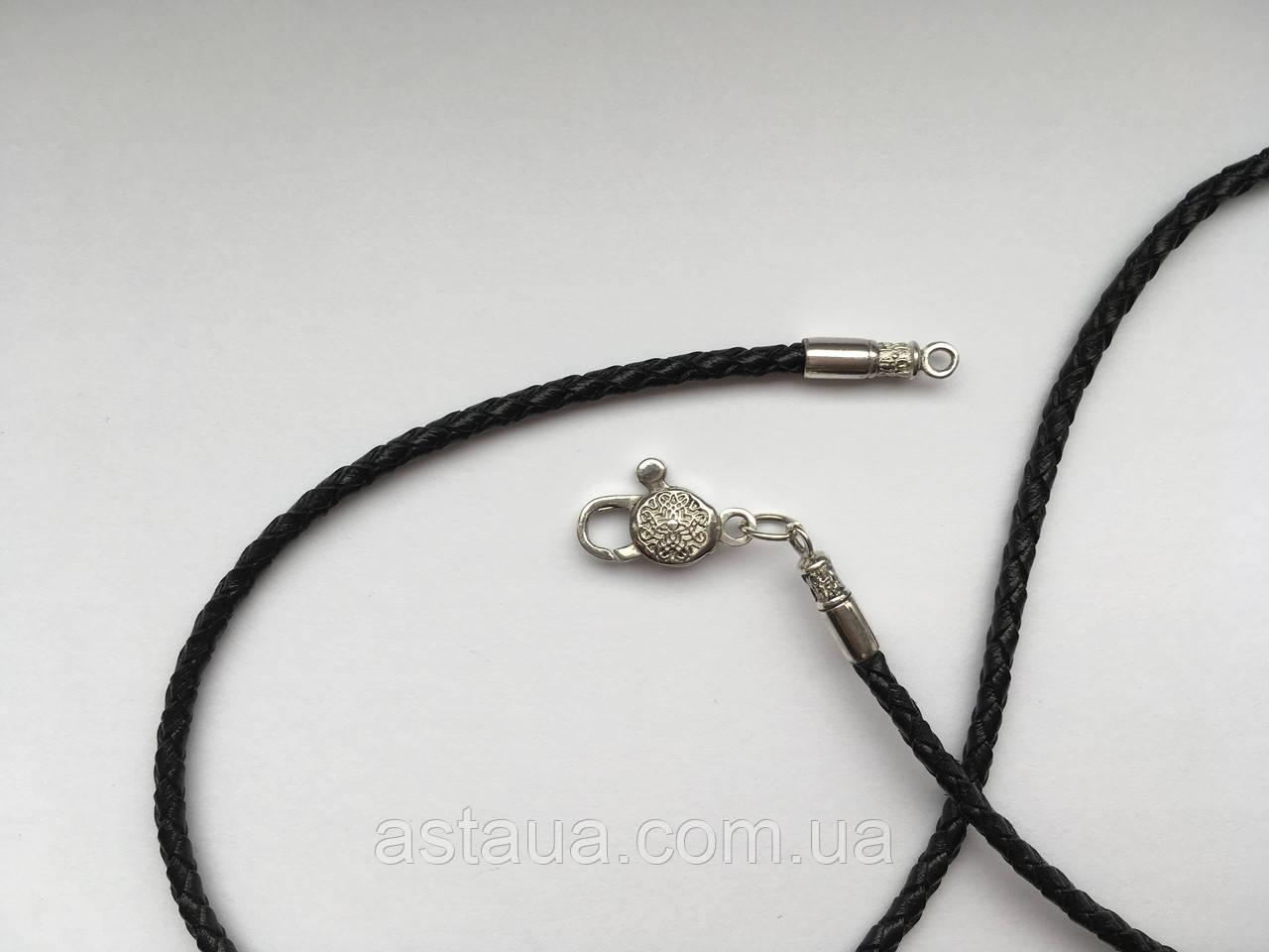 Шнурок кожа с серебряной застёжкой