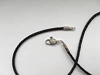 Шнурок кожа с серебряной застёжкой, фото 1