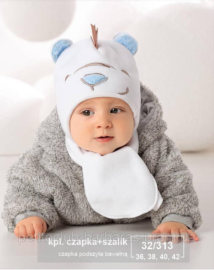Комплект демісезонний Мишко: шапка з шарфом для хлопчика (AJS, Польща)
