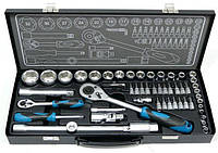 Набор инструментов JOBI extra 56 элементов