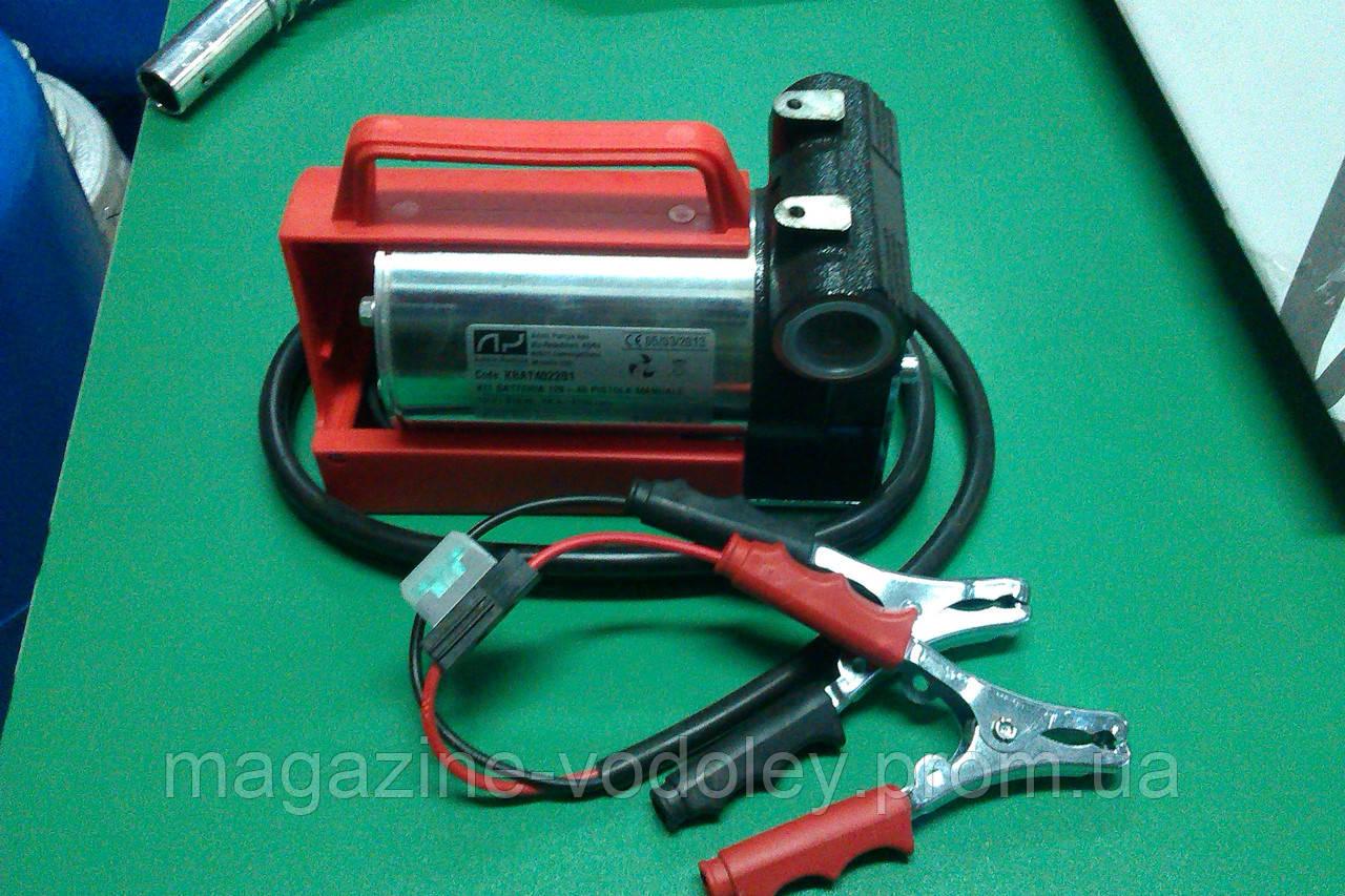 Переносной насос KPT ( Adam  Pumps, Италия) 12 вольт  для перекачки  дизтоплива