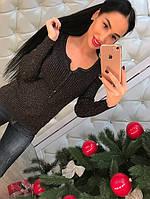 Женский модный свитерок с люрексовой нитью