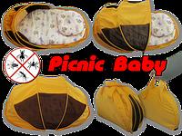 Складная сумка-кровать с матрасом и подушкой «Picnic Baby» Желтая