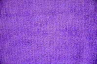 Полотенце из микрофибры 45*95 см, 300 г/м2 фиолетовый