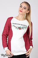 Стильный свитшот для беременных и кормления Nelina теплая, из трикотажа трехнитка с начесом, бордовый