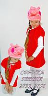 Детский карнавальный костюм Свинки Пеппы
