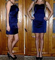 Нарядное платье на вечеринку или корпоратив