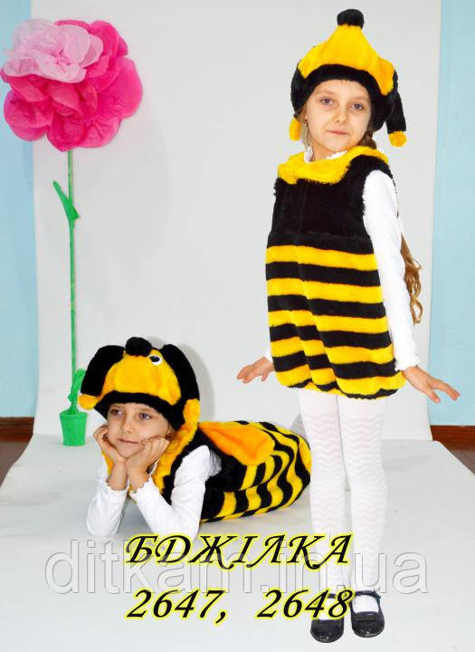 Детский карнавальный костюм Пчелки