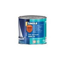 Лак яхтный Smile SWL-11 глянцевый 0,75 л