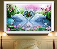 """Картина для рисования камнями Diamond painting Алмазная вышивка """"Влюбленные лебеди"""""""