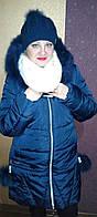 Зимняя Куртка модная 50р , доставка по Украине