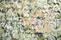 Камуфляжная маскировочная сетка