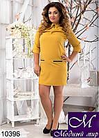 Стильное платье мини цвета горчица (48, 50, 52, 54) арт. 10396