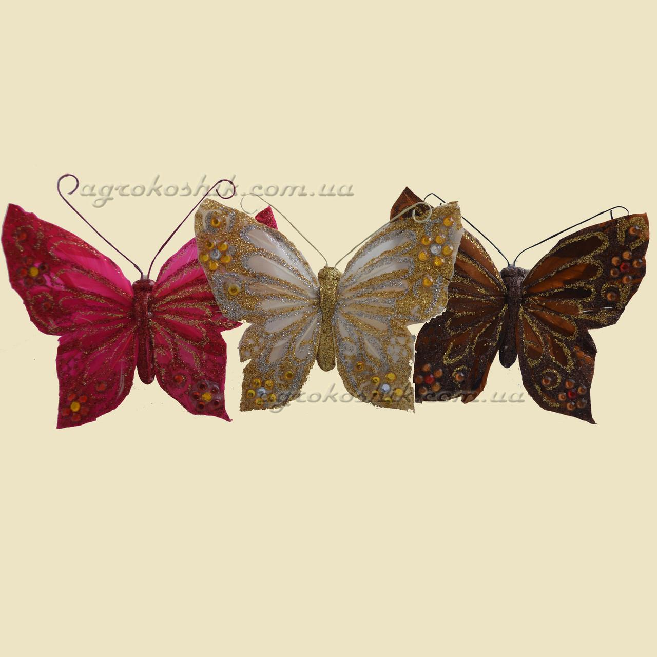"""Зажим для орхидей """"Бабочка"""" 12см"""