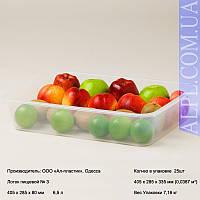 Лоток №3 пищевой (6,5 л) [ 37,17 грн х 25 шт ]