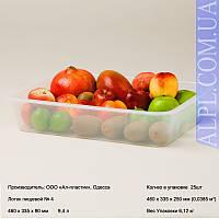 Лоток №4 пищевой (9,4 л) [ 48,18 грн х 15 шт ]