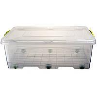 Контейнер BigBox №1 (30 л) [ 188.26 грн х 5 шт]