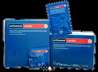 Ортомол Кардио - таблетки + капсулы (30 дней)  Orthomol Cardio