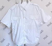 Рубашка форменная короткий рукав белая