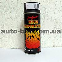Термостойкая высокотемпературная краска Perfect в аэрозоле, черный, 600С,400 мл