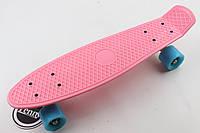 Скейт,пенни борд пастельно розвая доска и голубые колеса