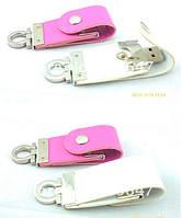Кожанные флешки, флешка брелок, розовая и белая кожаные флешки брелки 8 Гб
