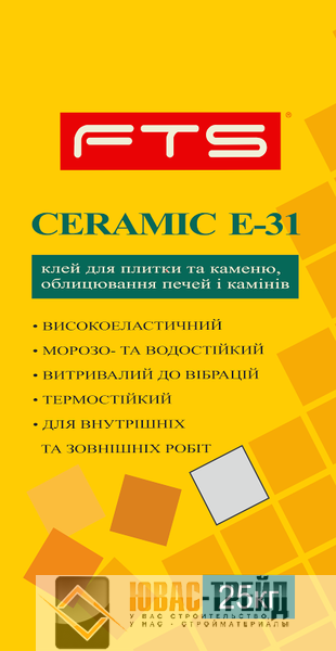 """TM FTS CERAMIC E-31 - клей для плитки,камня, облицовки печей и каминов(ТМ ФТС Керамик E-31), 25 кг. - ООО """"Ювас-Трейд"""" в Киеве"""