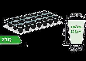 Кассета для рассады 21Q (размер кассеты: 540х280 мм, компоновка ячеек: 3х7)