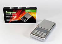 Ювелирные весы карманные ACS 100g/0.01g, подсветка дисплея, тарирование, oz / g / ct