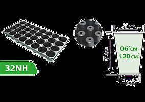 Кассета для рассады 32NH (размер кассеты: 540х280 мм, компоновка ячеек: 4х8)