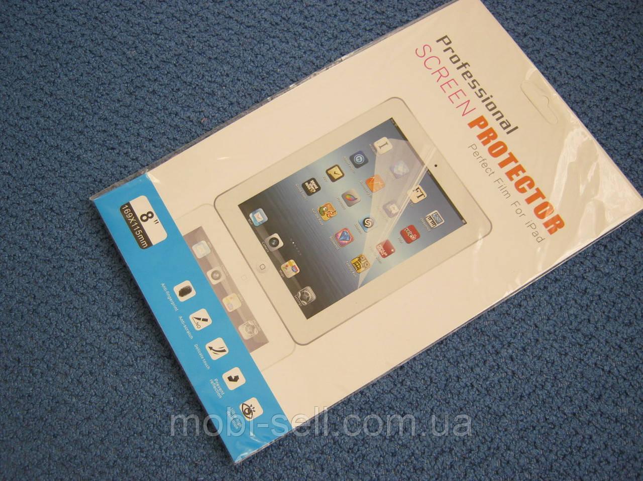 """Защитная пленка для Apple iPad 8"""""""" 169x115 mm"""