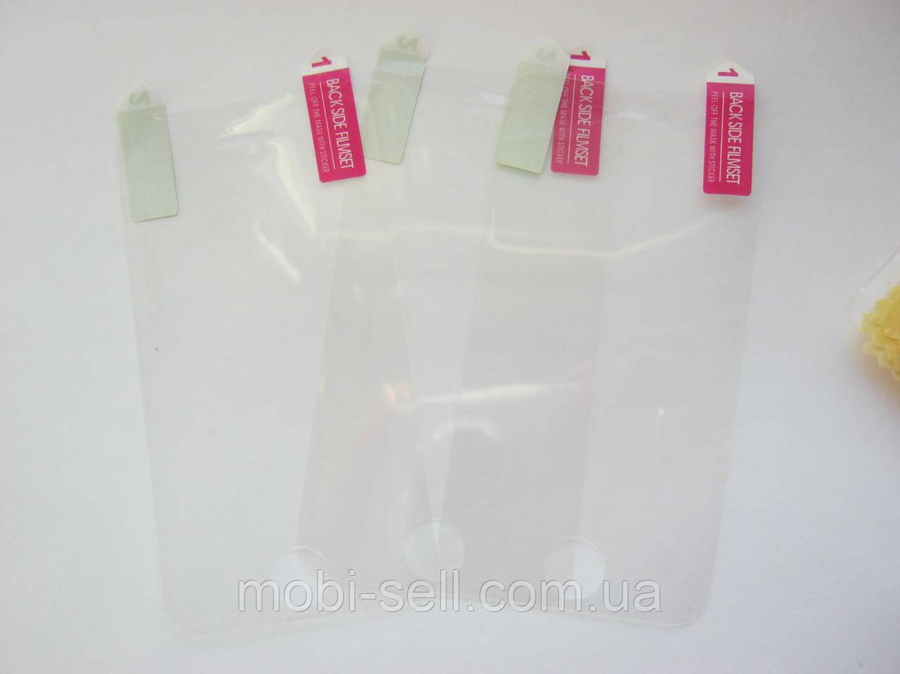 Защитная пленка для Apple iPhone 4 / 4S (перед), без упаковки