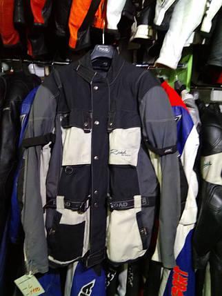Мотокуртка бу текстиль туристическая 136, фото 2