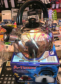Чайник со свистком A-PLUS 2.5 л. (нержавеющая сталь)